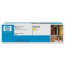 Hewlett-Packard C8562A Trommel-Kit yellow ( C8562A )