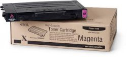 Xerox Hi-Capacity Magenta Toner Cartridge (5,000 Pages*) ( 106R00681 )