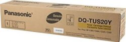 Panasonic DQ-TUS20Y 20000pages yellow laser toner & cartridge ( DQ-TUS20Y )